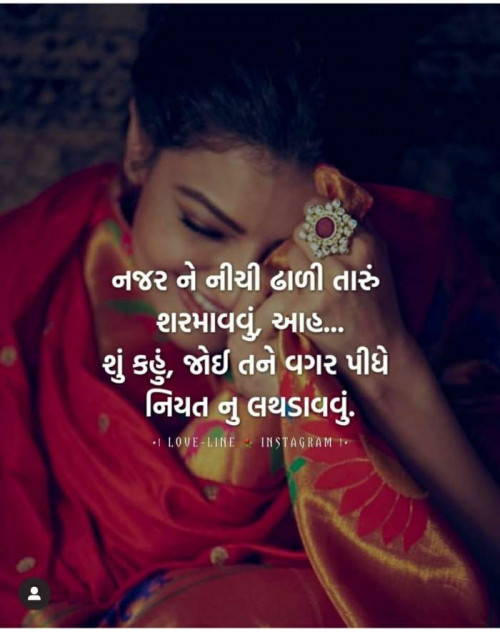 Post by Jay Chauhan on 04-Sep-2019 10:43pm