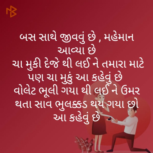 Post by Kothari Megha on 04-Sep-2019 11:54pm