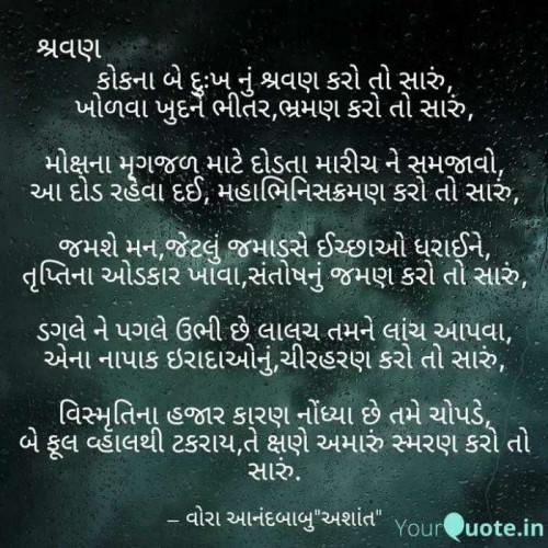 Post by Vora Anandbabu on 05-Sep-2019 03:23am