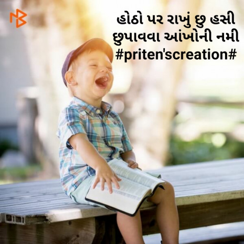 Post by Priten K Shah on 05-Sep-2019 07:06am