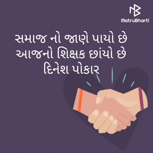Post by Dinesh Patel on 05-Sep-2019 09:10am