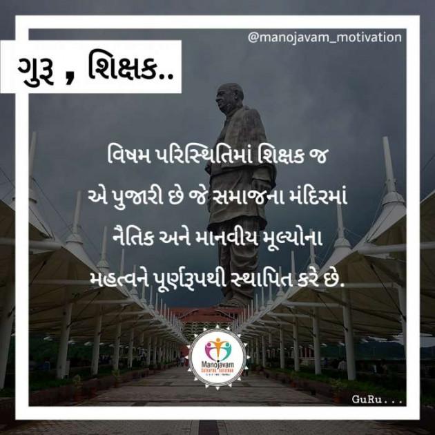 Post by Manojavam Motivation on 05-Sep-2019 09:28am