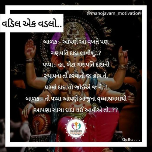#goalsStatus in Hindi, Gujarati, Marathi | Matrubharti