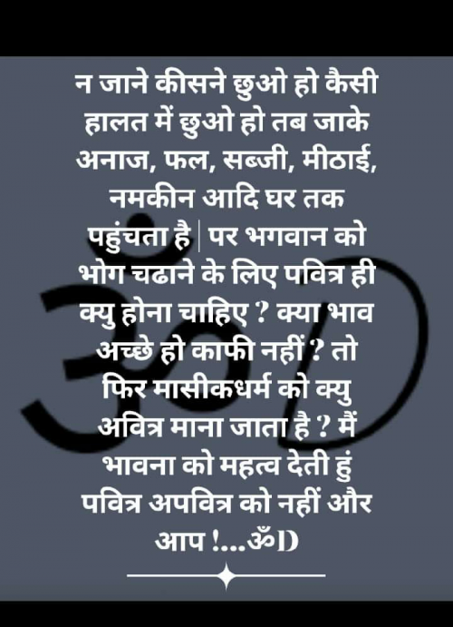 Post by Dhruti Dave on 05-Sep-2019 10:22am
