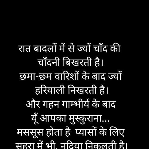 Post by Seema Shivhare suman on 05-Sep-2019 12:31pm