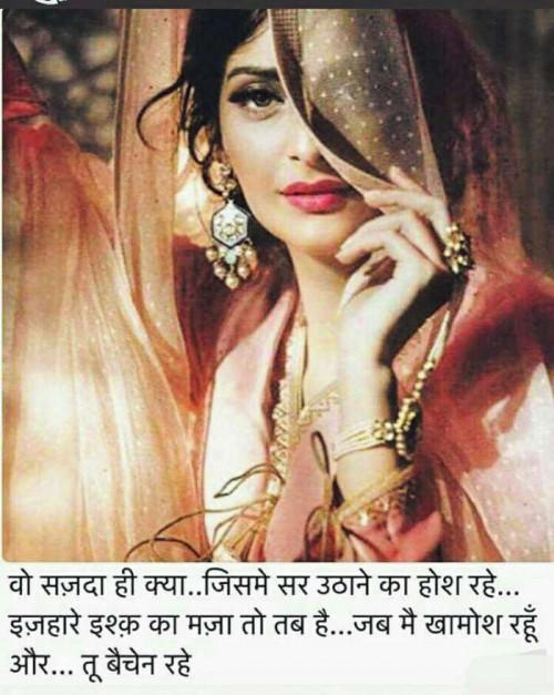 Post by vidya padvi on 05-Sep-2019 12:56pm
