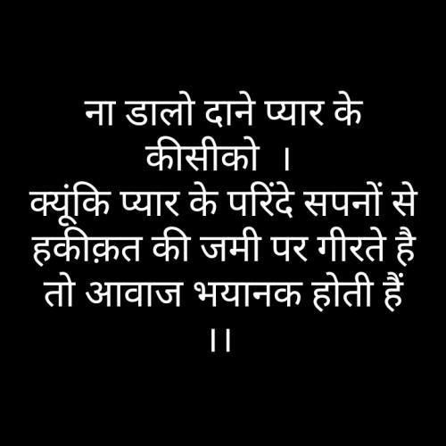 Post by Pravin Mokariya on 05-Sep-2019 01:50pm