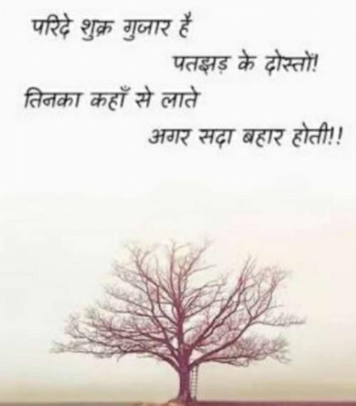 Post by Kishan Suryavanshi KS on 05-Sep-2019 03:33pm