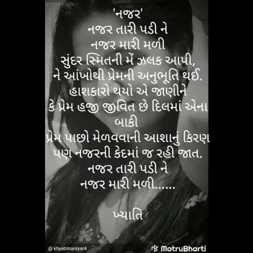 Post by Khyati Maniyar on 05-Sep-2019 08:09pm