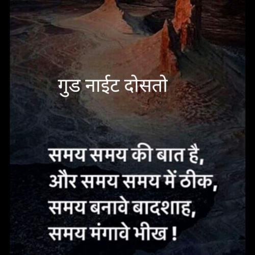 Post by Vivek Raj Sen on 05-Sep-2019 10:40pm