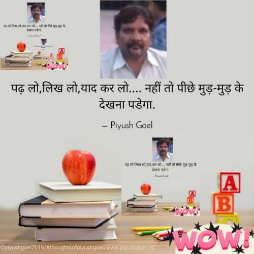 Post by Piyush Goel on 06-Sep-2019 12:09am