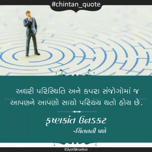 Post by Krishnkant Unadkat on 06-Sep-2019 01:45pm