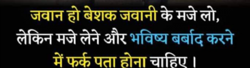 Post by Er Aal Amit on 06-Sep-2019 08:06pm