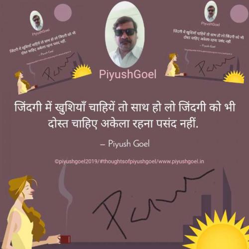 Post by Piyush Goel on 07-Sep-2019 12:42am