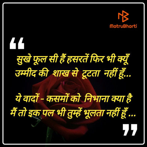 Post by Dharmesh on 07-Sep-2019 08:46am