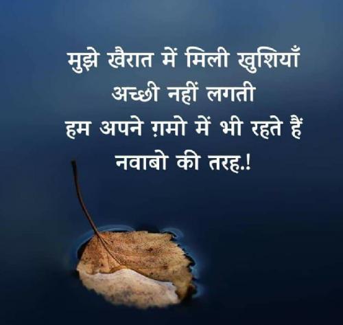 Post by Ansh Patel on 07-Sep-2019 09:31am