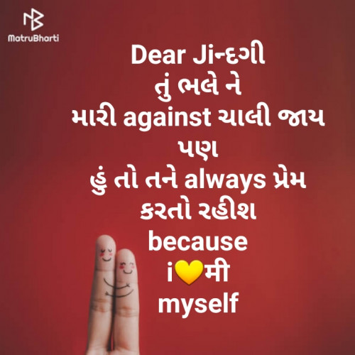 Post by NIRAJ on 07-Sep-2019 09:37am