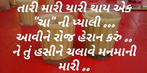 Post by jagrut Patel on 07-Sep-2019 10:29am