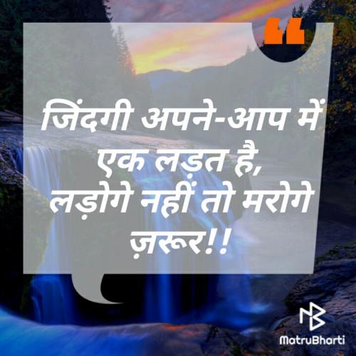 Maitri की लिखीं बाइट्स