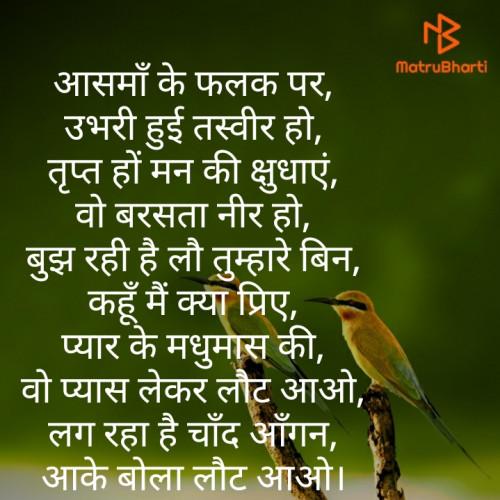 Post by Rakesh Sagar on 07-Sep-2019 11:56am