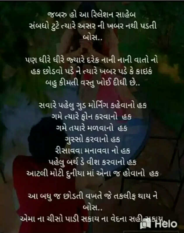 Post by Afsana on 07-Sep-2019 01:16pm