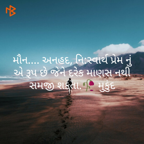 Post by Mukund on 07-Sep-2019 02:48pm