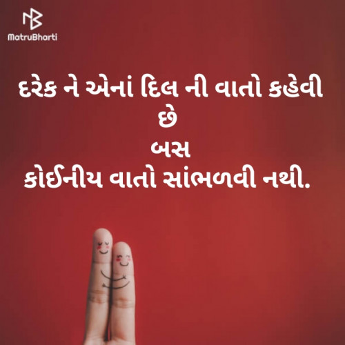 Post by NIRAJ on 07-Sep-2019 06:29pm