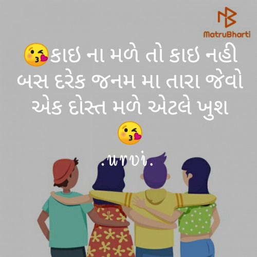 Post by Urvi on 07-Sep-2019 07:05pm
