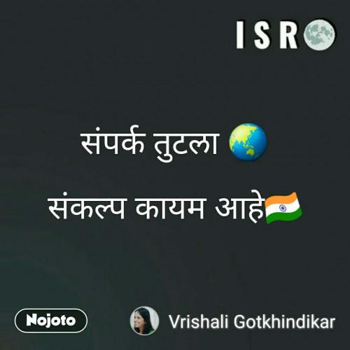Post by Vrishali Gotkhindikar on 07-Sep-2019 10:06pm