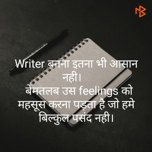 Post by Prachi Patel on 07-Sep-2019 10:34pm