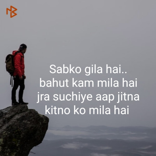 Post by Vivek Raj Sen on 07-Sep-2019 11:02pm