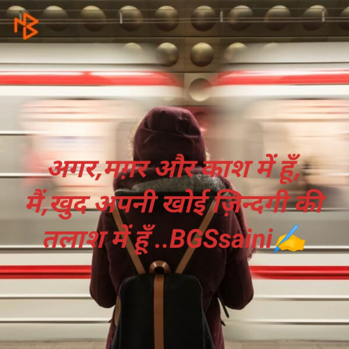 Post by User Death on 08-Sep-2019 08:57am