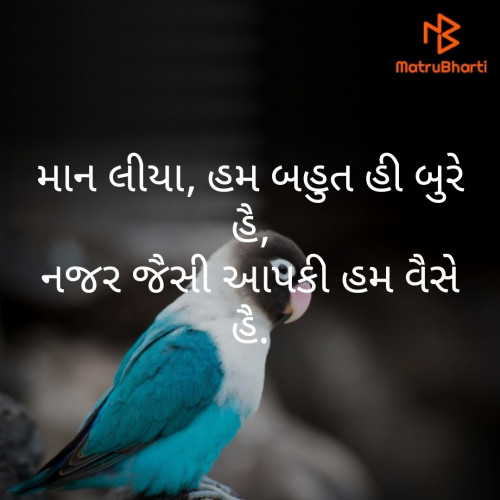 Post by Pawar Mahendra on 08-Sep-2019 09:05am