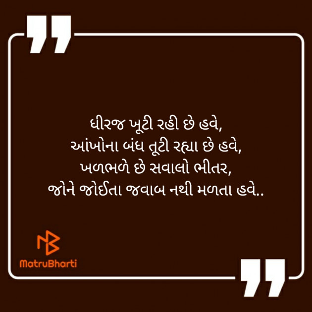Post by Shefali on 08-Sep-2019 10:30am