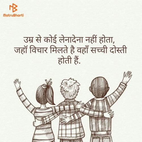Post by vidya padvi on 08-Sep-2019 10:59am