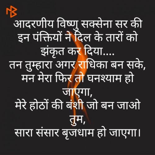 Post by Rakesh Sagar on 08-Sep-2019 11:08am