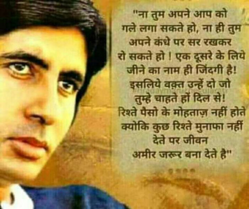 Post by Prabhunath on 08-Sep-2019 11:47am