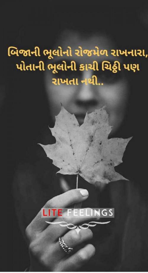 Post by Ritu Thakar on 08-Sep-2019 02:34pm