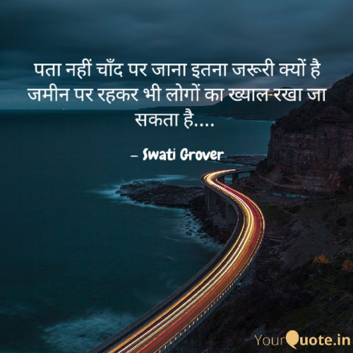 Post by Swatigrover on 08-Sep-2019 01:40pm