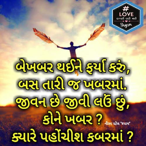 Post by Nirav Patel SHYAM on 08-Sep-2019 04:17pm