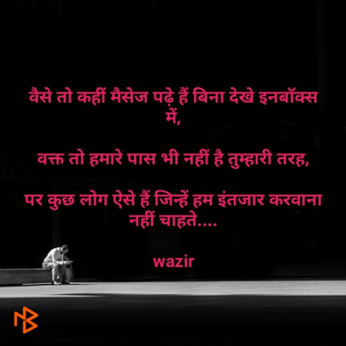 Post by wazir on 08-Sep-2019 05:08pm