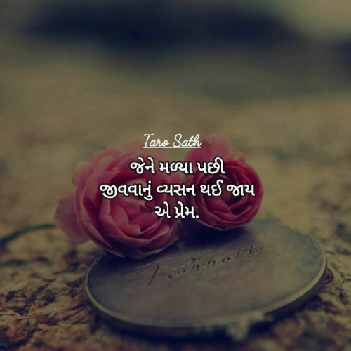 Post by Bhavna Parmar on 08-Sep-2019 06:00pm