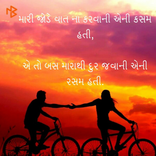 Quotes, Poems and Stories by Ajju | Matrubharti
