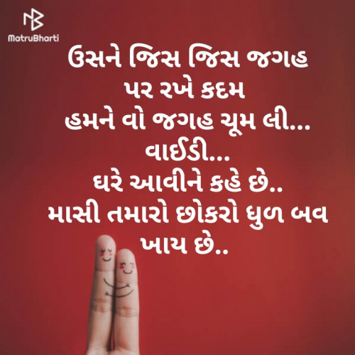 Post by NIRAJ on 08-Sep-2019 07:46pm