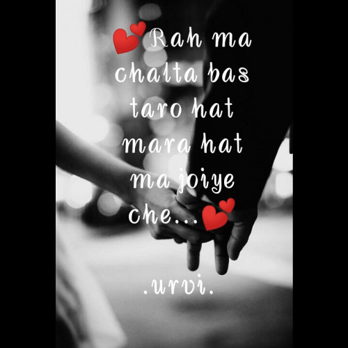 Post by Urvi on 08-Sep-2019 09:17pm