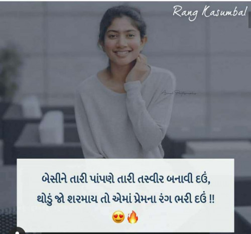 Post by Jay Chauhan on 08-Sep-2019 09:35pm