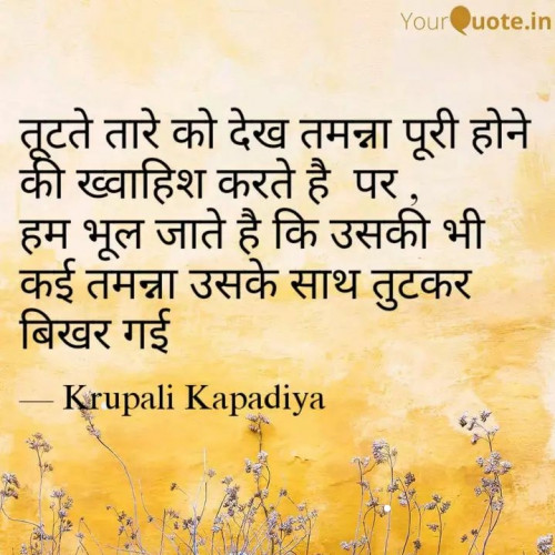 Post by Krupali Kapadiya on 08-Sep-2019 09:55pm