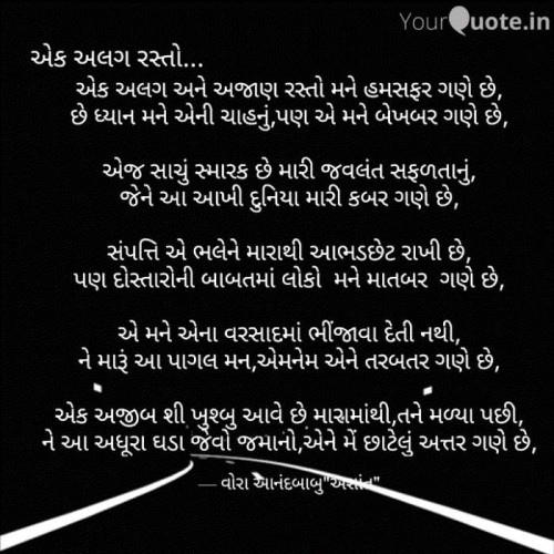 Post by Vora Anandbabu on 08-Sep-2019 11:19pm