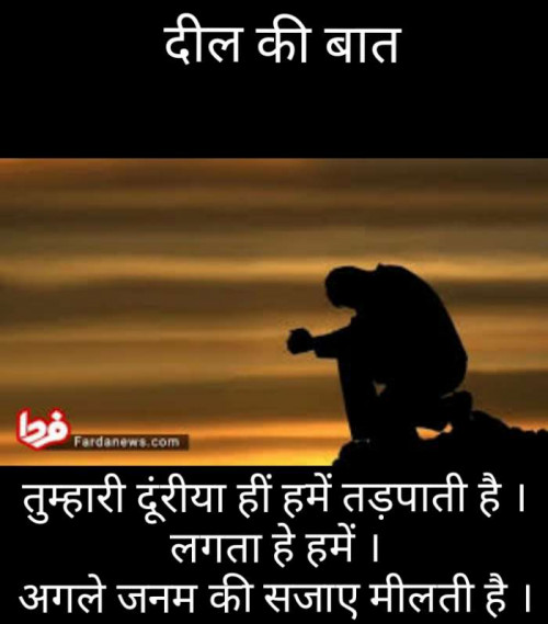 Post by Narendra Parmar on 08-Sep-2019 11:22pm