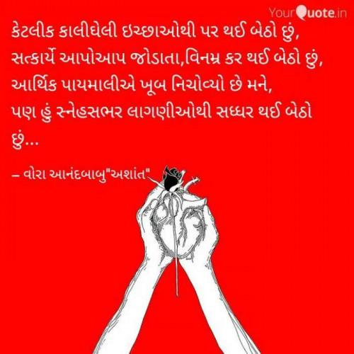 Post by Vora Anandbabu on 08-Sep-2019 11:23pm
